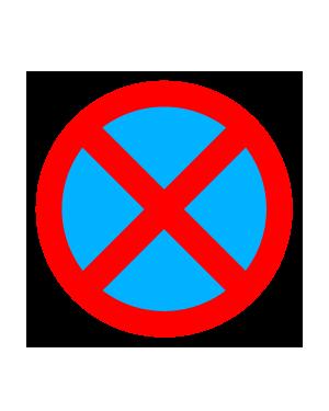 توقف مطلقا ممنوع