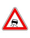 خطر جاده لغزنده2