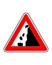 خطر ریزش سنگ
