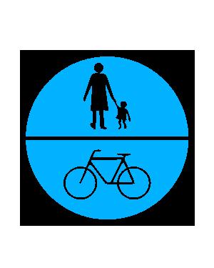 مسیر مشترک عابر پیاده و دوچرخه
