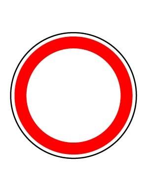 ورود از هر دو طرف ممنوع