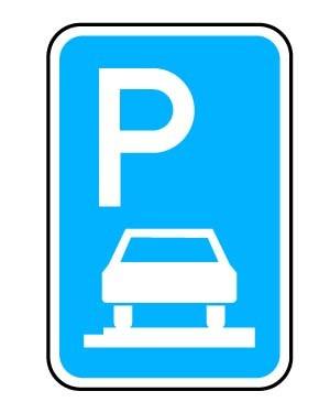 پارکینگ 2