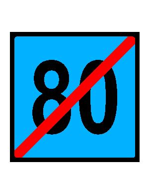 پایان محدوده سرعت 80کیلومتر