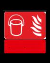 سطل آتش نشانی