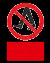 ورود به محوطه چمن کاری ممنوع