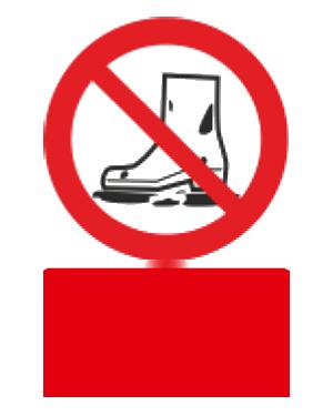 با کفش کار کثیف و الوده وارد نشوید