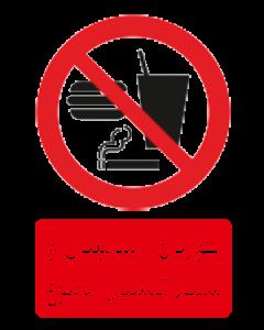 خوردن،آشامیدن و سیگار کشیدن ممنوع