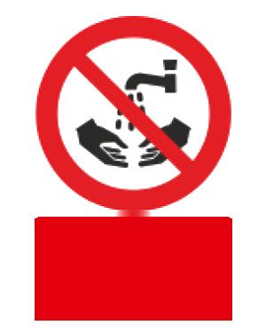 شستشوی دست در این سینک ممنوع