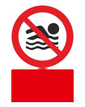 شنا کردن ممنوع