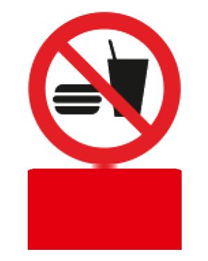همراه داشتن مواد غذایی و آشامیدن ممنوع